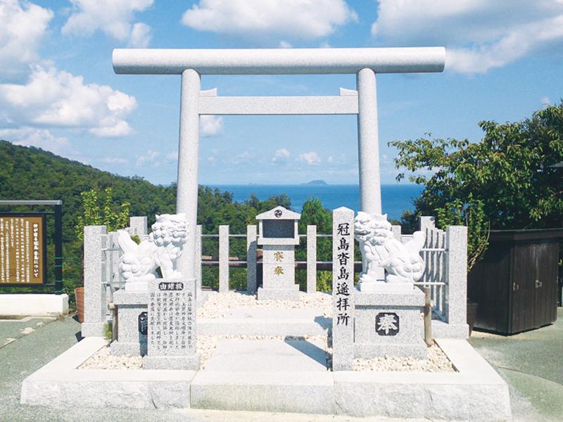 冠島沓島遥拝所(かんむりじまくつじまようはいじょ)