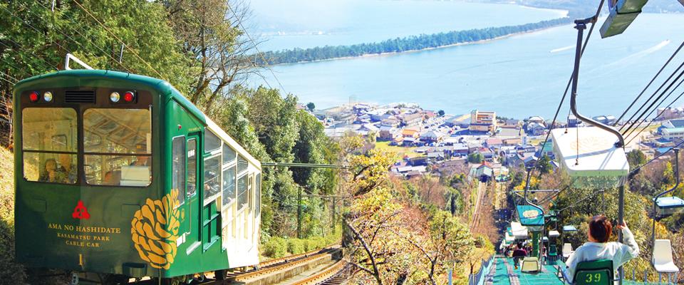 天橋立傘松公園