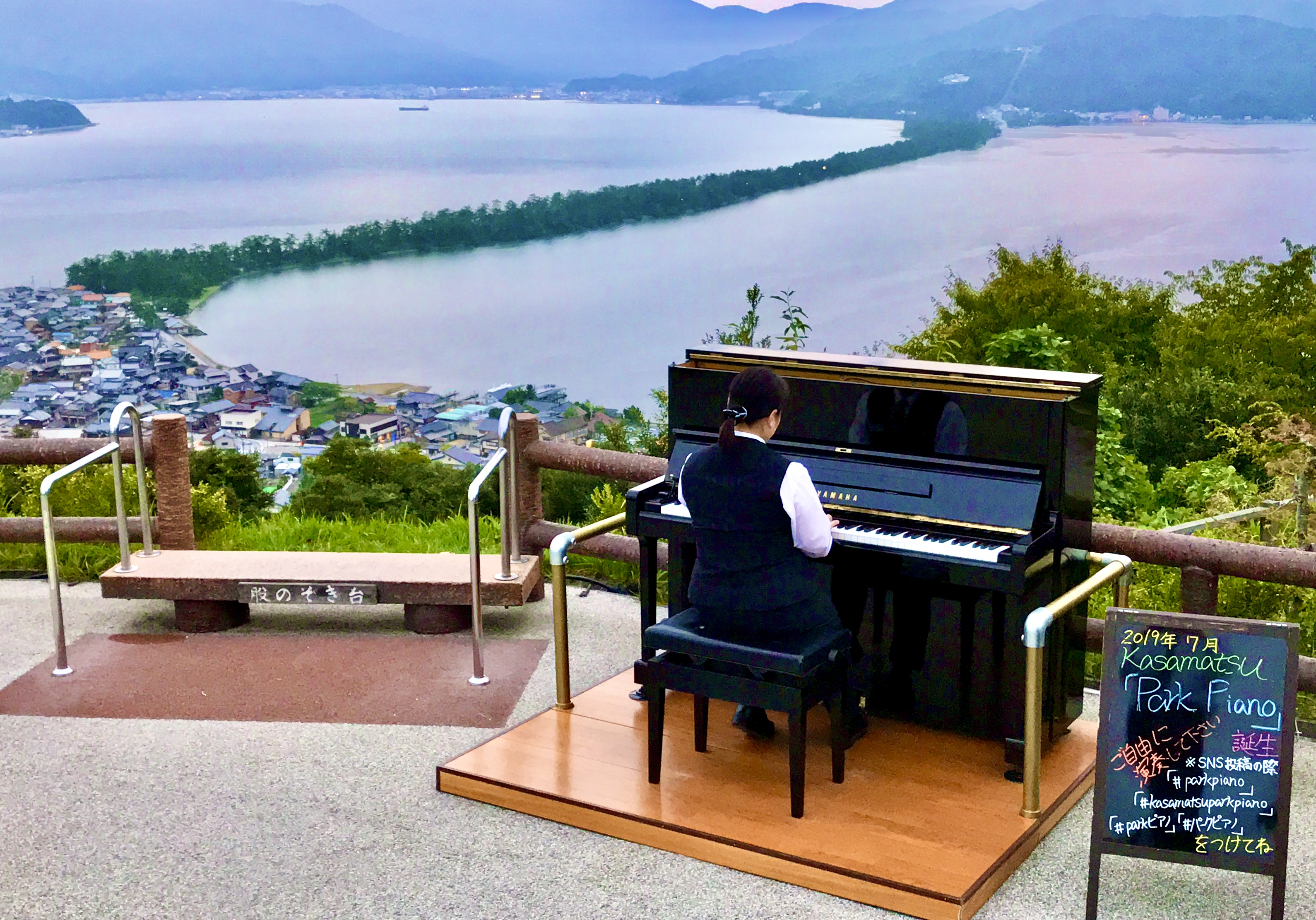 kasamatsu park piano